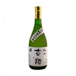 熟成 純米古酒